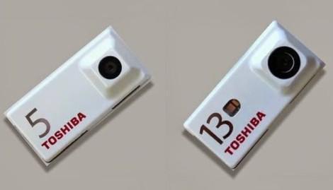 Камеры Project Ara