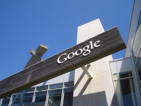 Google Brillo - Совершенно новая ОС
