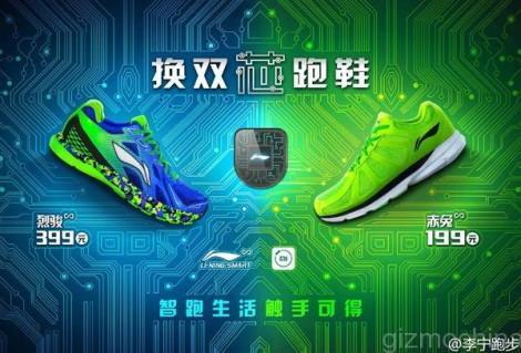 Xiaomi обувь