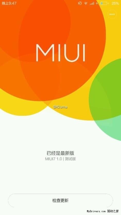 miui-7-1