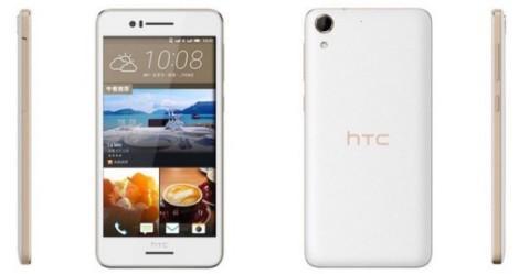HTC 728