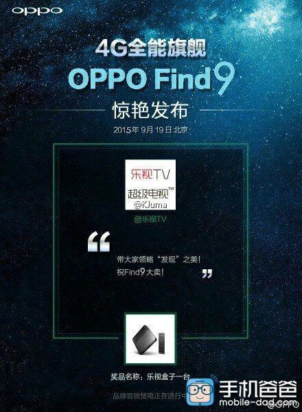 Find 9