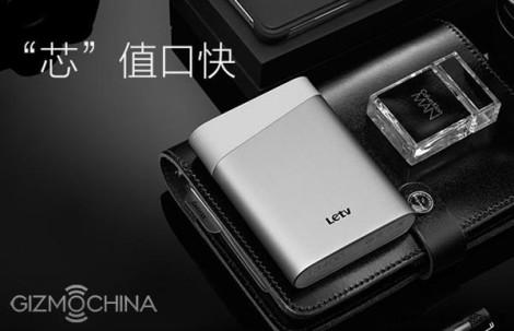 LeTV Power Bank