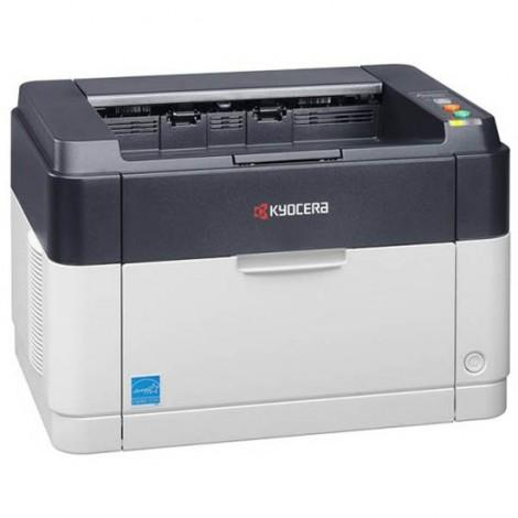 printer_kyocera_fs_1040_1