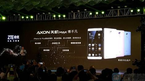 ZTE Axon Max 2