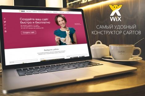 Wix.com 3