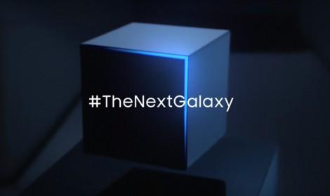 next-galaxy