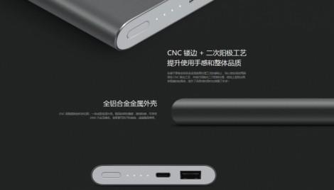 Xiaomi 10 000 мАч с поддержкой USB Type-C
