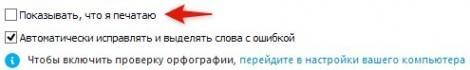 skype-4