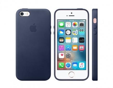 http://top-best.com.ua/catalog/cover-buy-iphone-5-se/iphone-5-se.html