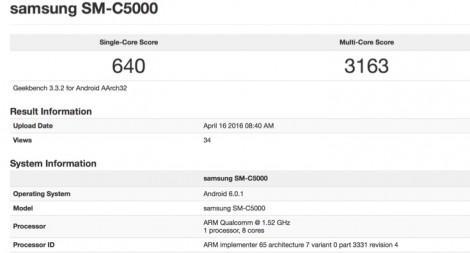 Samsung Galaxy C5 (SM-C5000) 2