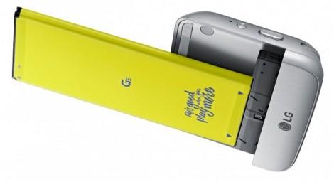 LG-G5-Friends-Cam-Plus-module-640x348