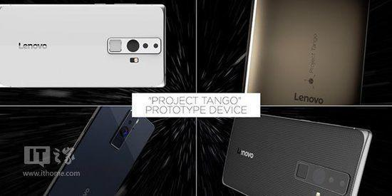 Lenovo PHAB2 Pro— 1-ый смартфон наProject Tango