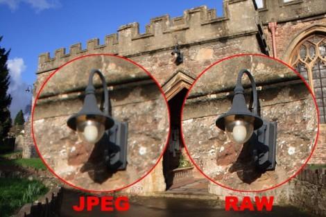 фотографии в формате raw