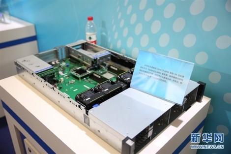huawei 16 ядерный процессор