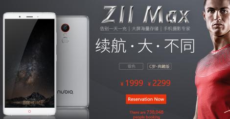 nubia-z11-max-price