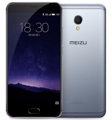 Meizu-MX6-02