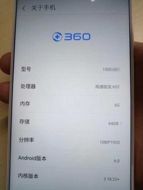 360 N4S