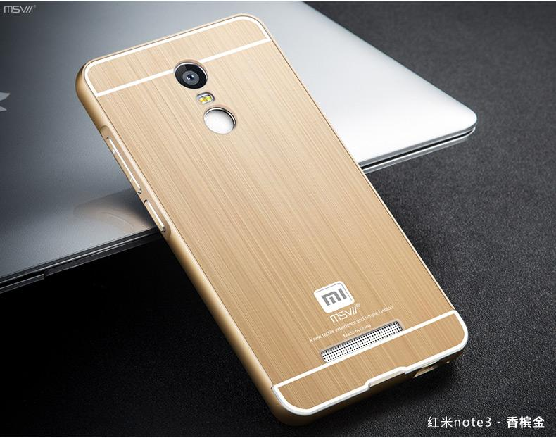 redmi-note-3-case