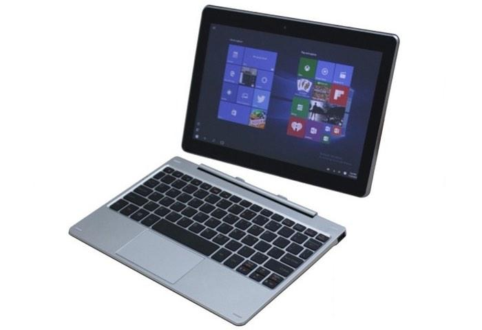 E-Fun-Nextbook-Windows-Hybrid-Tablet