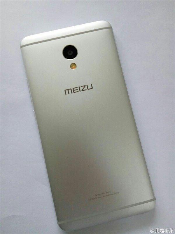 Meizu Blue Charm E