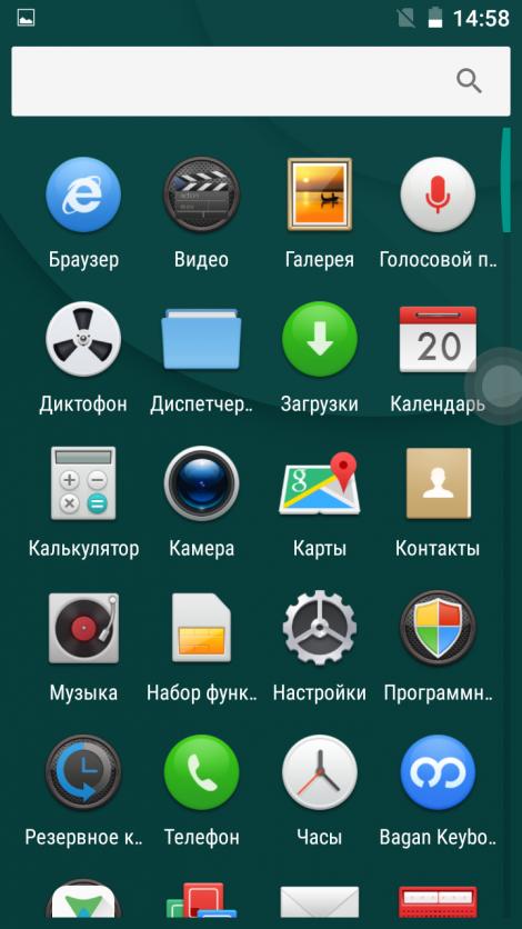 Screenshot_20160206-145849