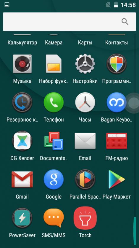 Screenshot_20160206-145851