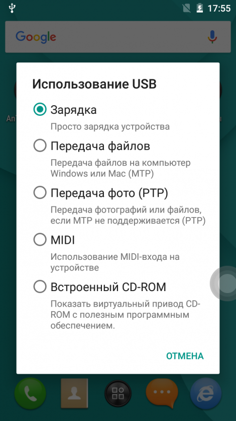 Screenshot_20160803-175515