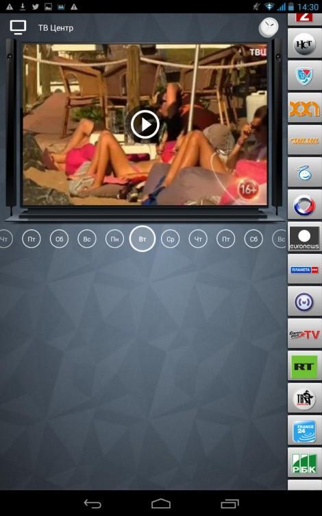 Скачать приложение на андроид для просмотра телевизора