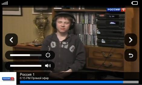 Бизон ТВ 4