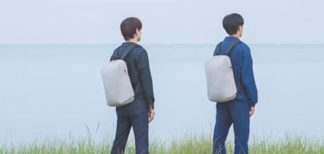 Meizu-bag-3