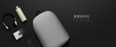Meizu-bag