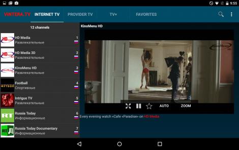 Компания Tele2 обновила мобильное телевидение