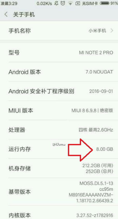 Xiaomi-Mi-Note-2-8GB-RAM-leak_1