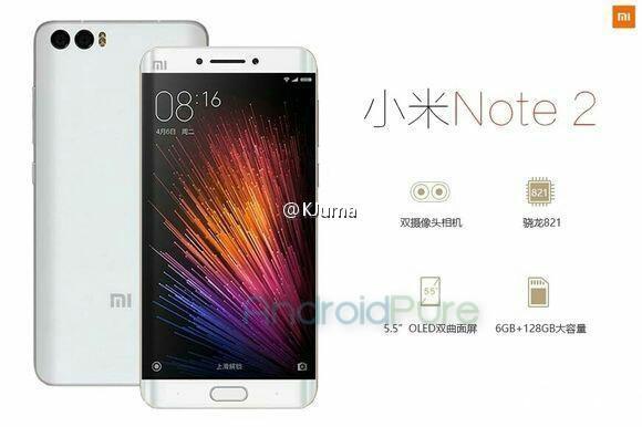 Xiaomi-Mi-Note-2-Leak-KK