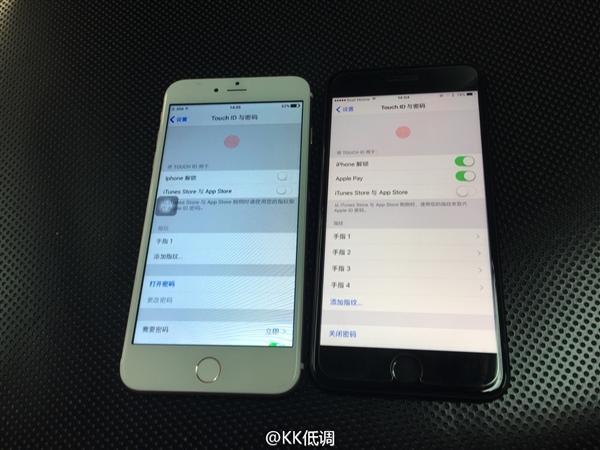 iPhone-7-Clone-06