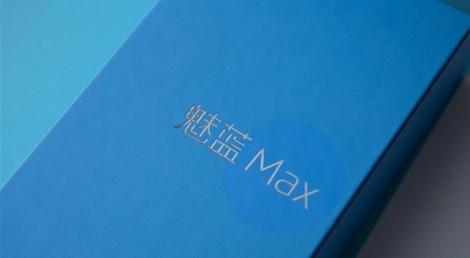 m3-max-3