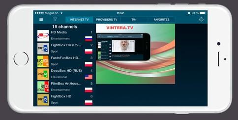 vintera-tv-iphone