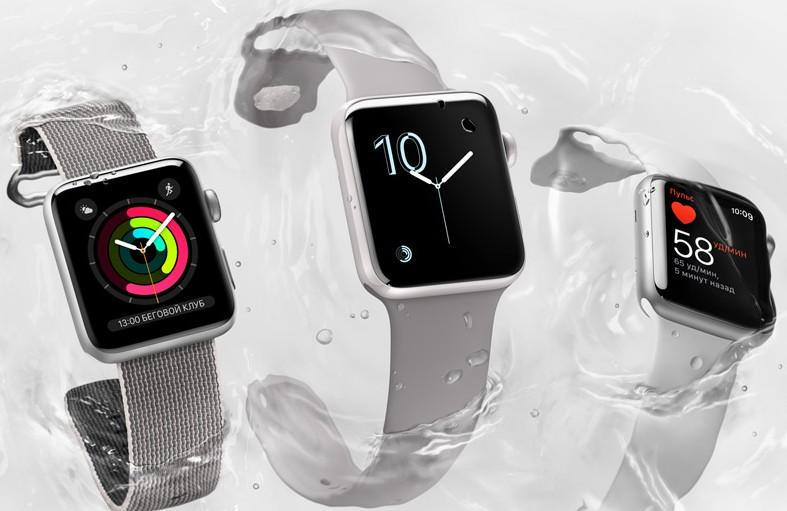 watch-2-apple