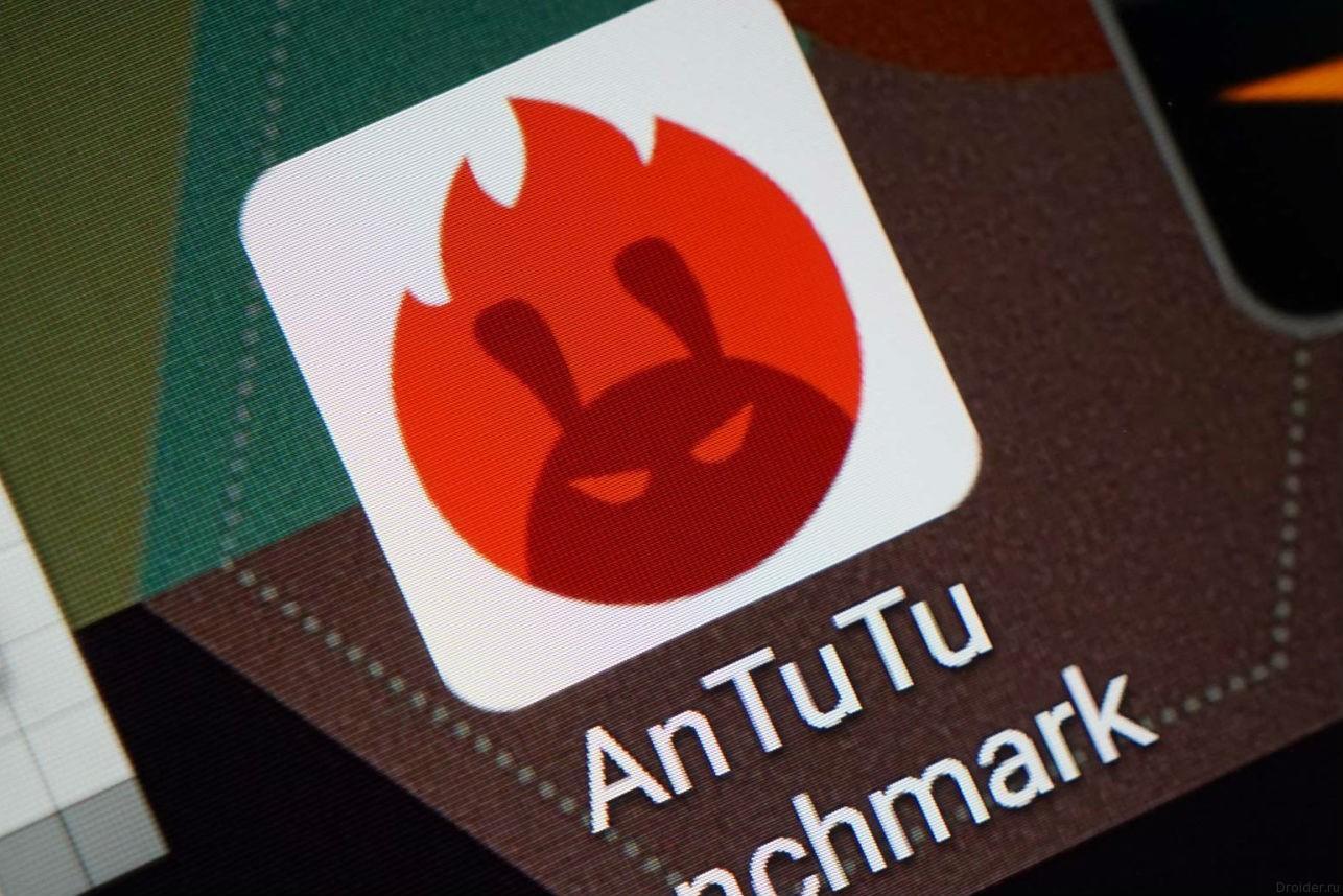antutu-benchmark-am-ah-1-1600x1067