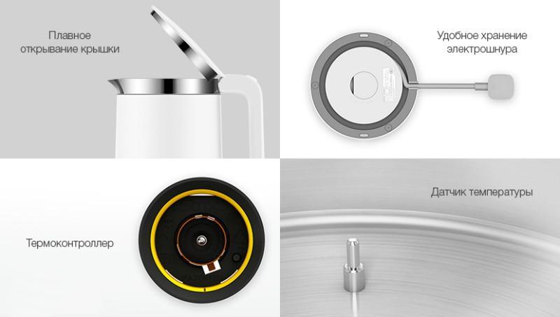mi-smart-kettle-4