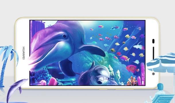 Huawei Enjoy 6 вметаллическом корпусе представлен официально