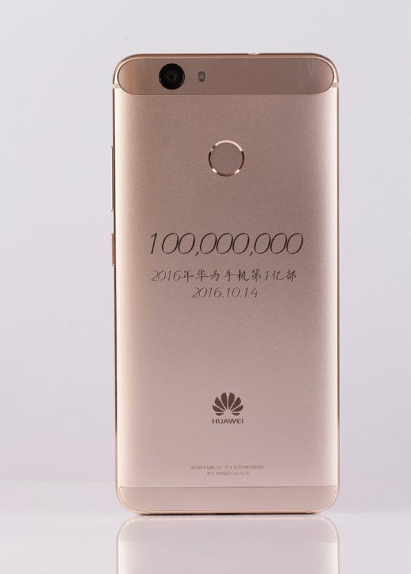 huawei-nova-100-millionth-model-e1476776350778