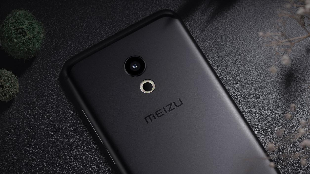 Обновленная версия Meizu M5