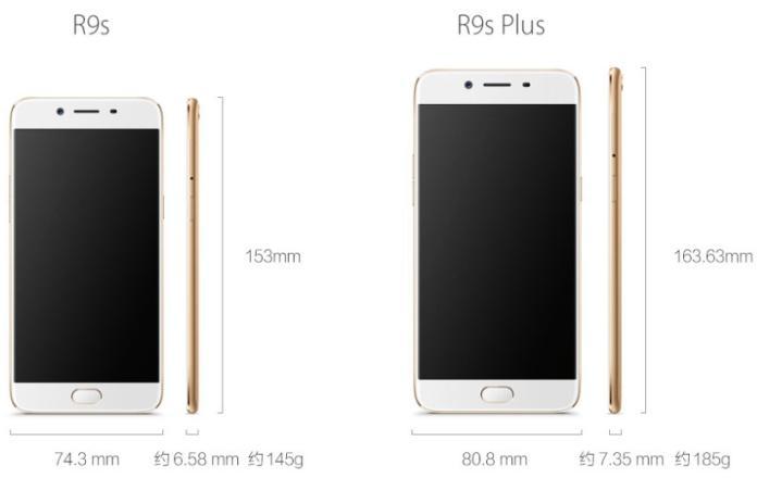 r9s-plus-4
