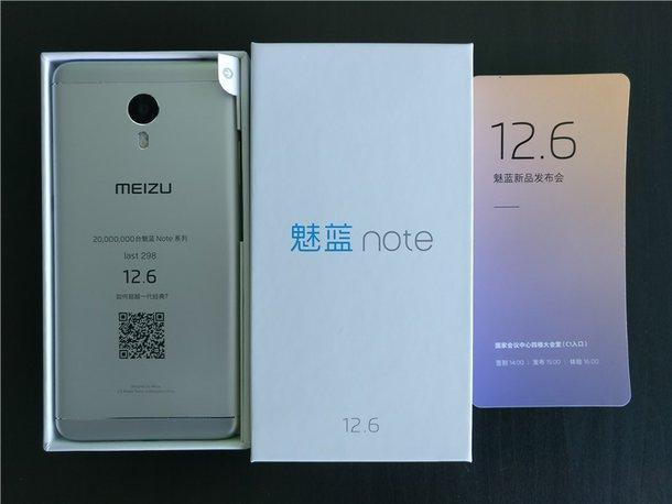 meizu-m5-note-5