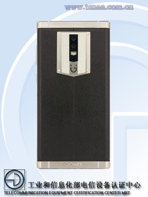 gionee-m2017-3