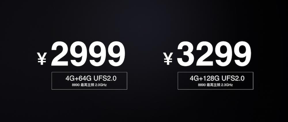 meizu-pro-6-plus-price