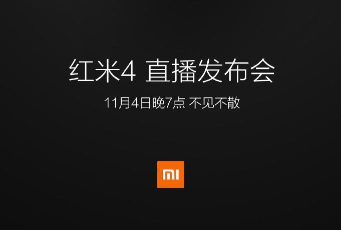 Стала известна официальная дата анонса Xiaomi Redmi 4