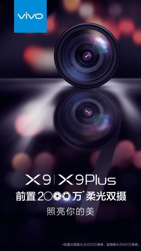 vivo-x9-dual-front-cameras